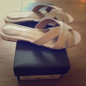 Ann Taylor White Leather Slides Brand New